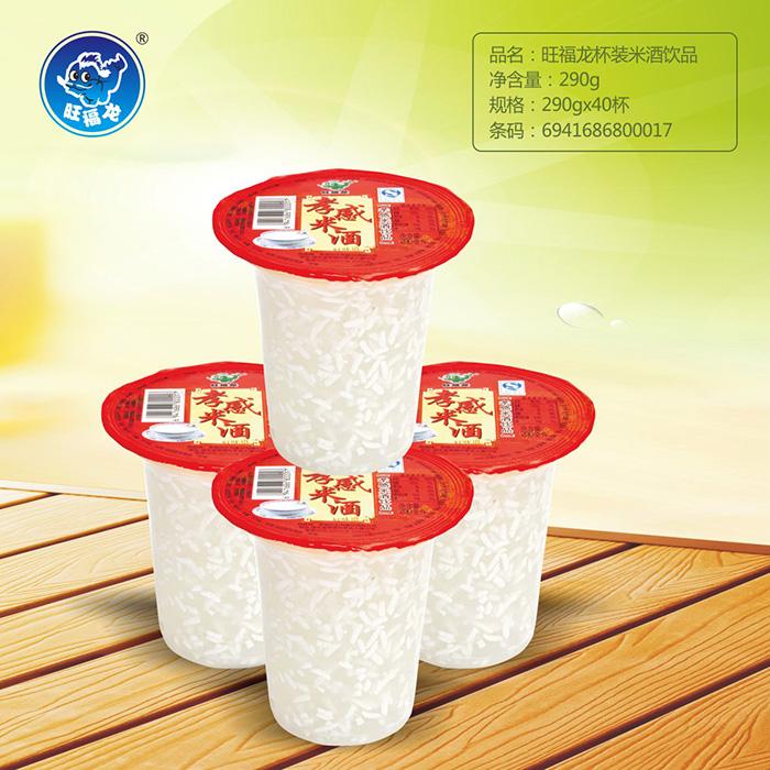 早餐米酒-旺betway88杯装米酒饮品290g