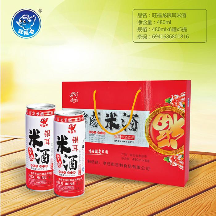 旺福龙银耳味米酒饮品480ml