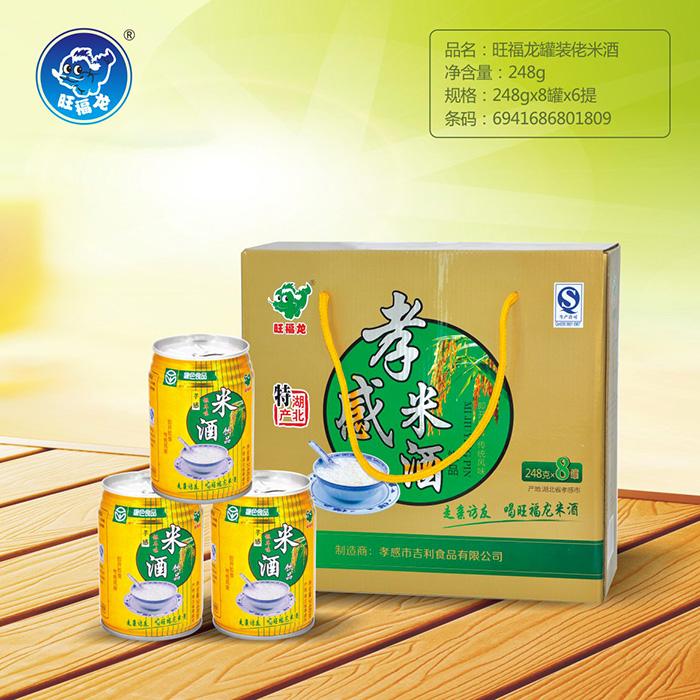 湖南旺福龙罐装米酒饮品248g