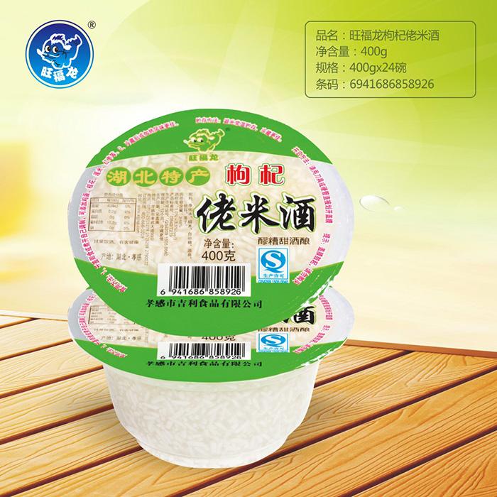 旺福龙枸杞佬米酒400g
