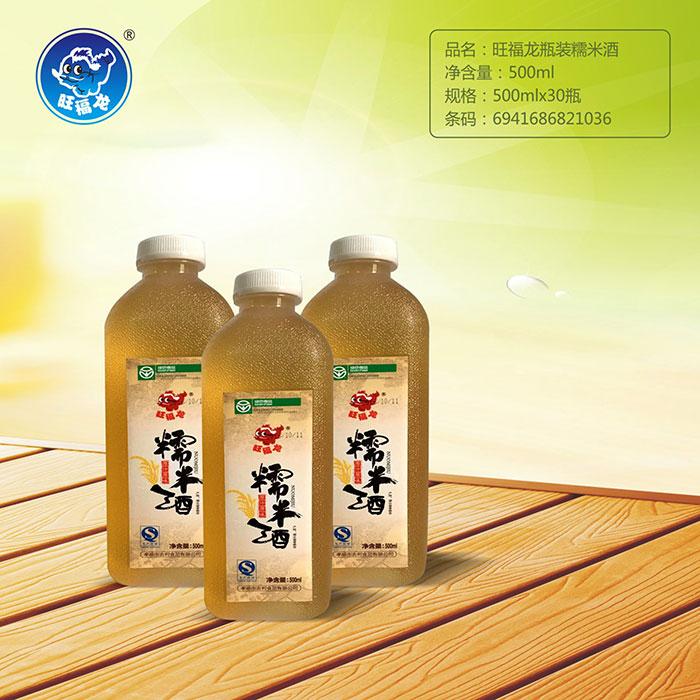 安徽旺福龙瓶装糯米酒500ml