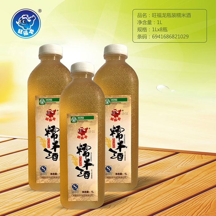 孝感旺福龙瓶装糯米酒1L