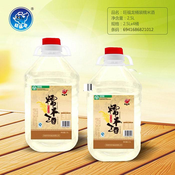 湖北旺福龙桶装糯米酒2.5L