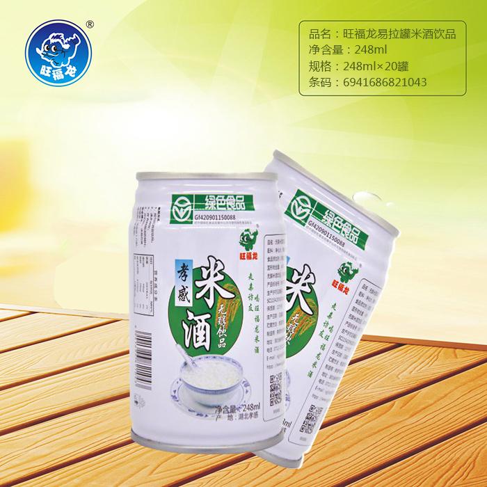 旺福龙易拉罐米酒饮品248ml