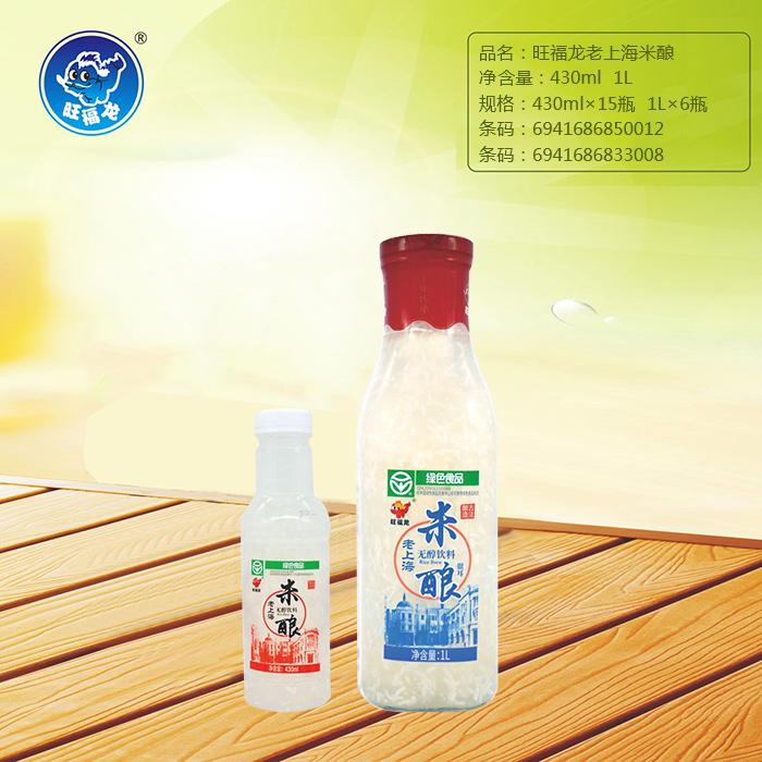 旺BB官网老上海米酿430ml 1L