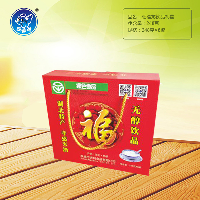 旺福龙饮品礼盒248gx8