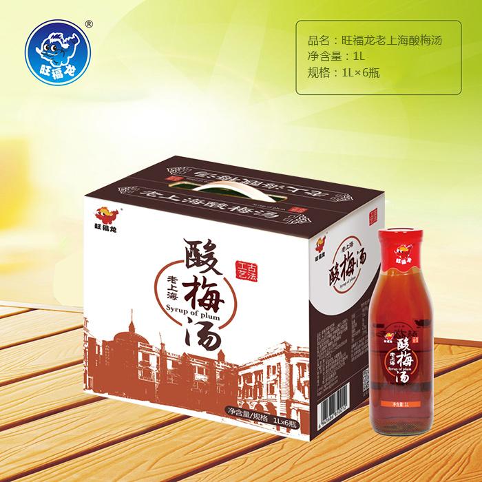 旺BB官网老上海酸梅汤1Lx6