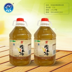 泉州旺福龙桶装糯米酒2.5L