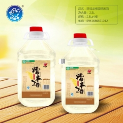 丹东旺福龙桶装糯米酒2.5L