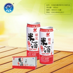 旺福龙罐装银耳米酒饮品480ml