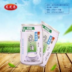 武汉龙芝恋易拉罐米酒饮品248ml