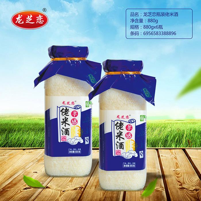 瓶装佬米酒880g