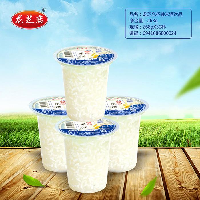 杯装米酒饮品268g