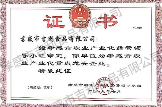 孝感亿博平台注册